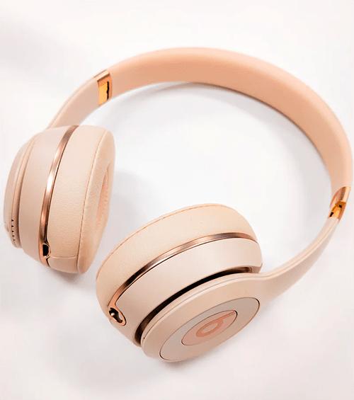 Beats Shoppable Headphones